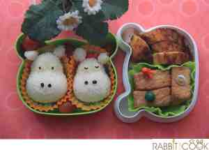 Bento # 138 -  Mr & Mrs Hippo Bento
