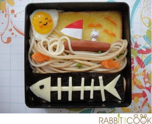 Bento # 160 -Happy Sailing Day Bento
